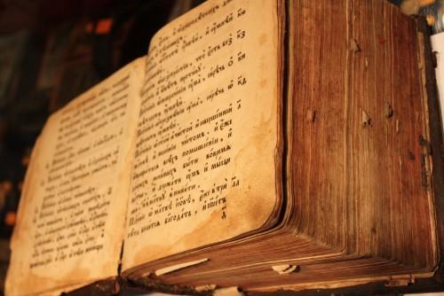 `Цветник священноинока Дорофея` . прибл. 1790г.