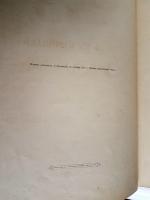 `Библия в картинах знаменитых мастеров: Новый Завет` . С.-Петербург. Издание А.С. Суворина, 1881 г.