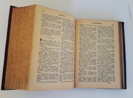 `Библия Сиречь, Книги Священного Писания Ветхого и Нового Завета с параллельными местами` . Санкт-Петербург, Синодальная типография, 1900 год