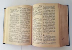 `Библия или Книга Священного Писания Ветхого и Нового Завета` . Киев. В типографии Киево-Печерской Лавры, 1899 г.