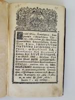 `Чинопоследование` . В царствующем Великом Граде Москве, в лето от сотворения мира, 1776 г.