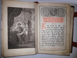 `Евангелие Напрестольное в кованом окладе (большое)` . Конец XIX века