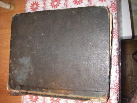 `Библия Ветхого и Нового завета Т2` . 1878, С-Петербург, Гостиный двор