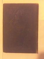 `Святое Евангелие от матвея, марка, луки и иоанна` . 1896