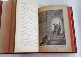 `Божественная комедия` Данте Алигьери. Спб., изд. книгопродавца В.И.Губинского, 1894 г.
