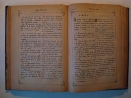 `Евангелие от Матвея Марка Луки и Иоанна` . 1896 года выпущенной Синодальной типографией Санкт-Петербурга