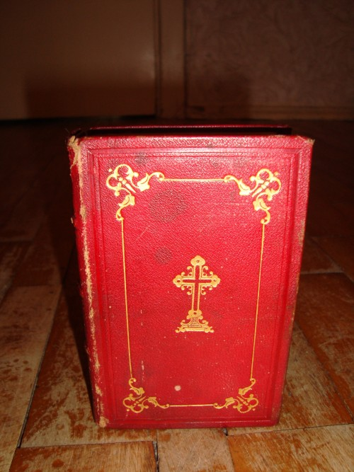 `Новый Заветъ Господа нашего Iисуса Христа` Въ Синодальной Типографии. 1865 Санкт-Петербургъ
