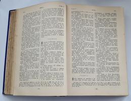 `Библия или Книга Священного Писания Ветхого и Нового Завета` . Москва, Синодальная типография, 1904 г.