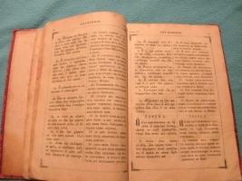 `Новый Завет` . 1898 г.
