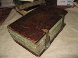 `Триодь Цветная.` . 1648 г., Московский печатный двор.