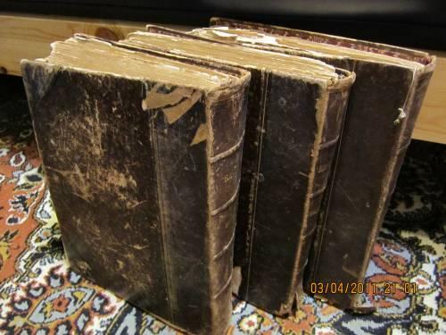 `Библия в 3-х томах` Издание Вольфа. 1876-1878 г.г.