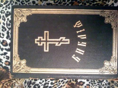 `Библия с иллюстрациями Г. Доре. 1913 год.` . 1913 г.,СПб