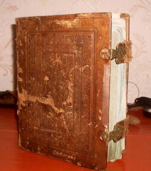 `Псалтырь` . 19 век