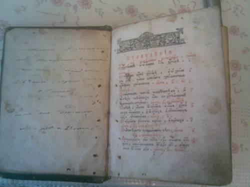 `Беседословие.` . 1686г. типография г. Гродно