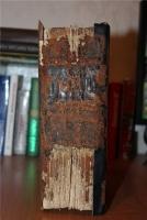 `Псалтырь` . 1645-1676