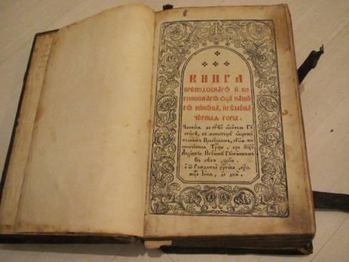 `Книга преподобного и Богоносного отца нашего Никона, игумена Черной Горы.` . Издано в 7178 (1670) году.