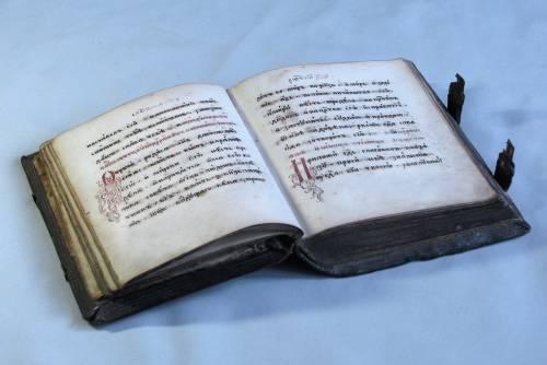 `Рукописная старообрядческая книга церковного содержания` . год написания 1871