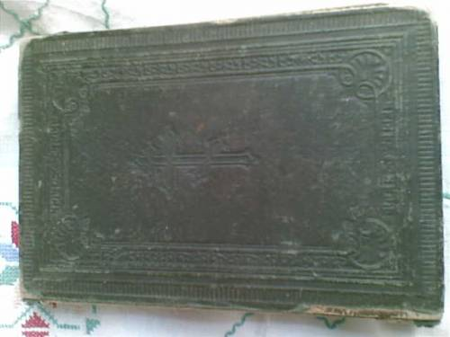 `ЕВАНГЕЛИЕ` церковная книга. 1910г.,г.МОСКВА