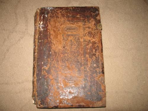 `Библейская` Издатель не известен. 1715год Россия