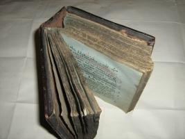 `Псалтырь` . 1652 год