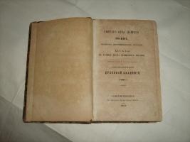 `Беседы на разные места священного писания` . Санкт-Петербург 1861 год
