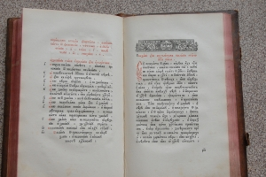 `Книга ГЛЕМА (так написано на обложке)` . Примерное до 1800 г.