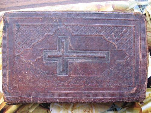 `Евангелие на эстонском языке` . 1880г таллин