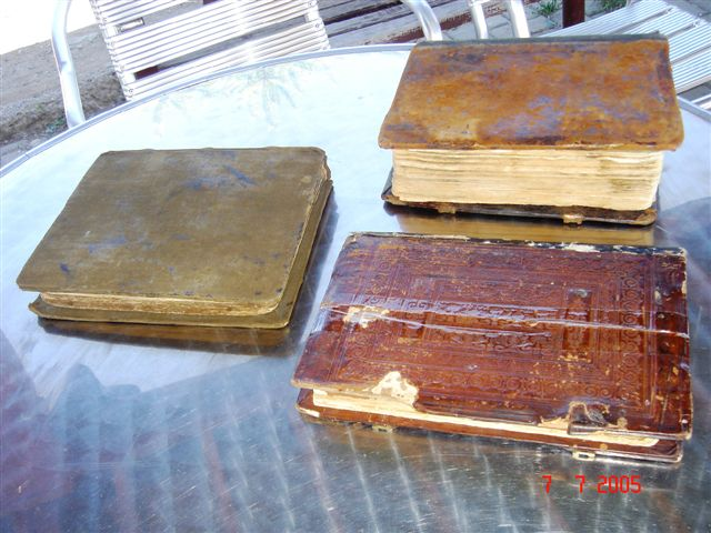 `Церковные книги` . предположительно 18 век