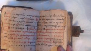 `Рукописная старинная церковная книга` . примерно 1810 год