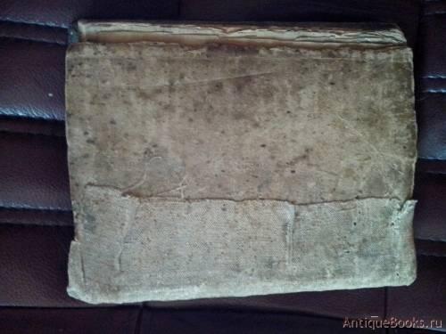 `5 церковных книг 1666 , 1895 , 1904 года , лист календаря 1903` . 1666 , 1895 , 1904 года