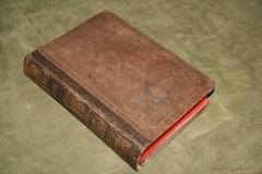 Антикварная книга: Евангелие. . Москва, Синодальная типография 1912 г.