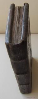 Антикварная книга: Катехизис. Рукописный. 17-18 век