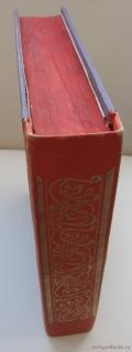 Антикварная книга: Монастырская книга. Каноны .... 18 в.
