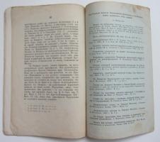 `Св. Феофил Антиохийский.` Д. Гусев.. 1898. Казань.