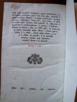 `Октоих, сиречь осмогласник` . Издание Казанского Архиерейного дома. Конец 19-го или начала 20-го века