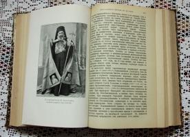 `История христианской церкви в XIX веке.  В двух томах. Т.2` . Петроград, 1901 г