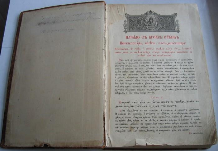 `ПЯТИДЕСЯТНИЦА` . 1894  Киево-Печерская Лавра