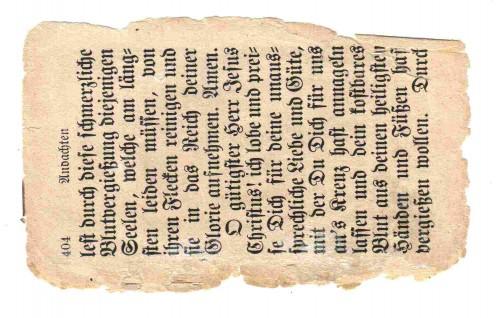 `Предположительно молитвенник` . 1716 Германия