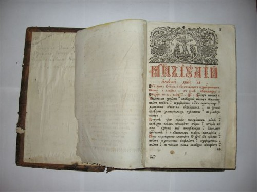 `Минея, июль` . 1771, Москва