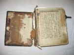 `Канон` . 17 век (не точно)