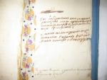 `Неизвестно` . 17 век (не точно)