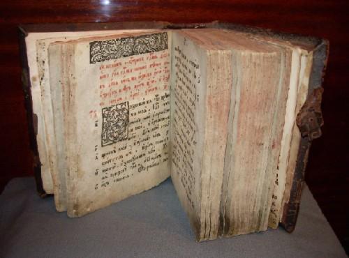 `Псалтырь` . 16 век