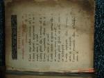 `Канонник` . 17-й век