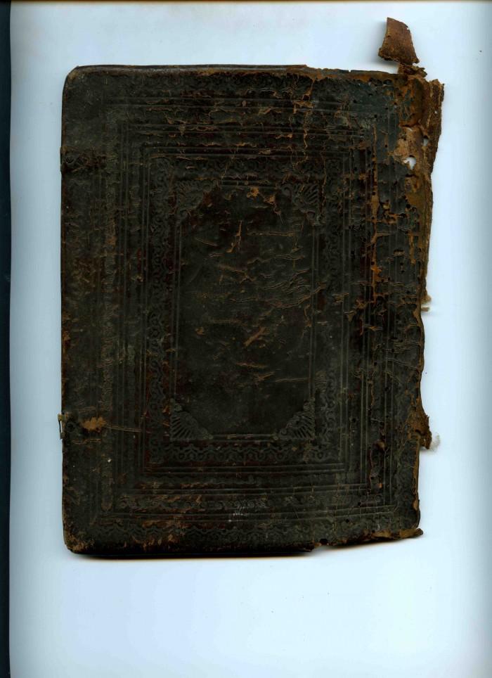`Псалтырь` . примерно 16- 17 века
