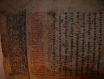 `неизвестно` . примерно 16 век