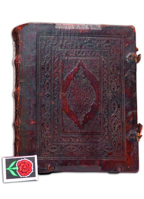 `Псалтырь` автор неизвестен. 17-18 века