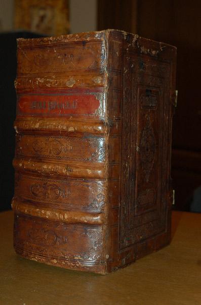 `Устав (Око церковное)` . 1641, г. Москва