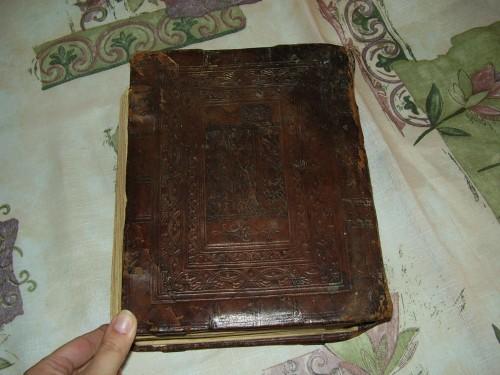 `Псалтирь` . 18 век