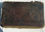 `Пролог` . 1633 год, Москва