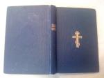 `Святое евангелие от Матфея, Марка, Луки, Иоанна` . санктпетербург    синодальная типография  1900 г